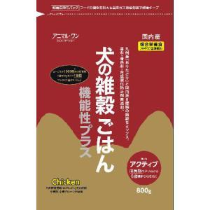 アニマルワン 犬の雑穀ごはん 機能性プラス アクティブ チキン 800g|aquabase