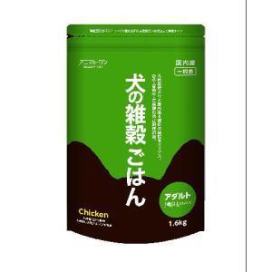 アニマルワン 犬の雑穀ごはん アダルト チキン 1.6kg|aquabase