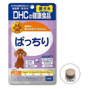 DHC ぱっちり 愛犬用 60粒 【全国送料無料、代引き不可】|aquabase