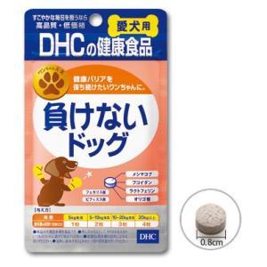 DHC 負けないドッグ 愛犬用 60粒|aquabase