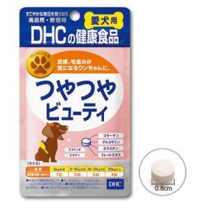 DHC つやつやビューティ 愛犬用 60粒|aquabase
