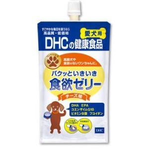 DHC パクッといきいき食欲ゼリー チーズ味 愛犬用 130g|aquabase