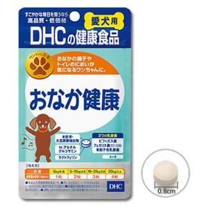 DHC おなか健康 愛犬用 60粒|aquabase