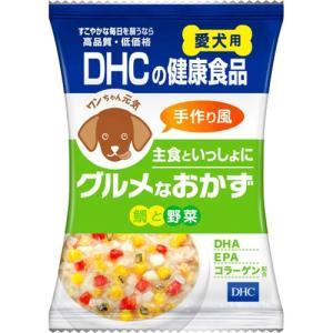 DHC 愛犬用 グルメなおかず 鯛と野菜 19.8g|aquabase