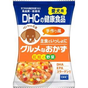 DHC 愛犬用 グルメなおかず 紅鮭と野菜 19.8g|aquabase