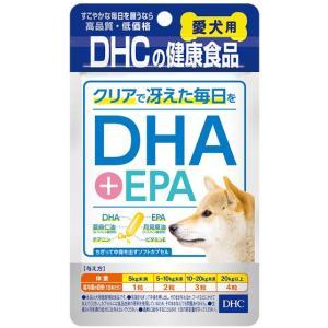 DHC DHA+EPA 愛犬用 60粒入|aquabase