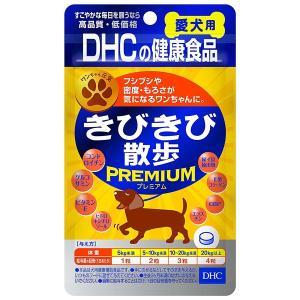 DHC きびきび散歩プレミアム 愛犬用 60粒|aquabase