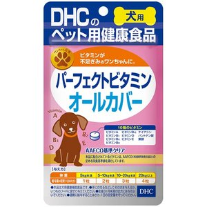 DHC パーフェクトビタミン オールカバー 愛犬用 60粒入|aquabase