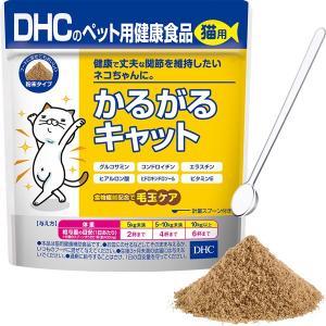 DHC 猫用 国産 かるがるキャット 50g|aquabase