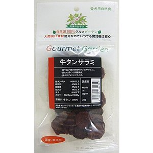 グルメガーデン 牛タンサラミ 28g|aquabase