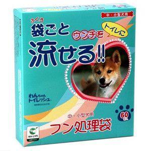わんちゃんトイレッシュ 中型犬用 徳用 60枚入 緑|aquabase