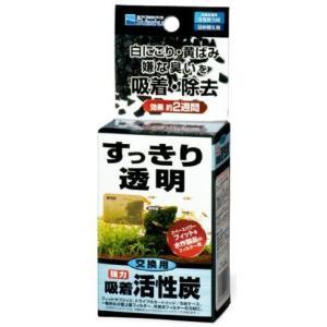 水作 水作カートリッジ/ろ材ケース詰替用 活性炭ろ材|aquabase