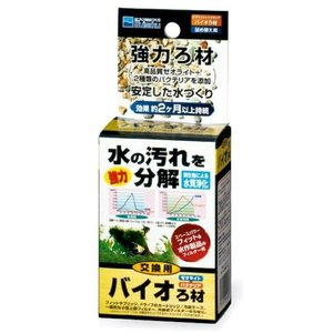 水作 水作カートリッジ/ろ材ケース詰替用 バイオろ材|aquabase