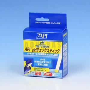 水作 API pHチェックスティック|aquabase