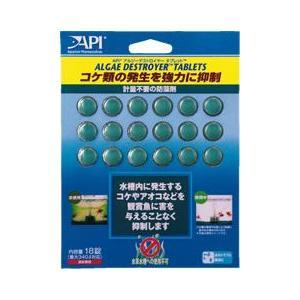 水作 API アルジーデストロイヤータブレット 18錠|aquabase