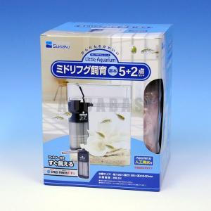 水作 ミドリフグ飼育 基本5+2点セット|aquabase