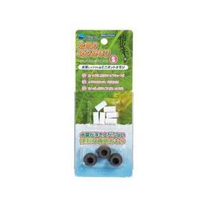 水作 水草の安心おもり S 3ヶ入|aquabase