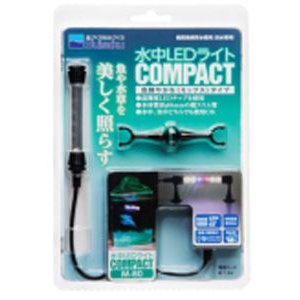 水作 水中LEDライト コンパクト M-80 【超特売】|aquabase