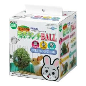 マルカン 牧草ランチボール|aquabase