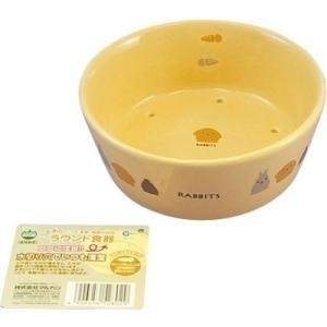 マルカン うさぎのラウンド食器 350ml|aquabase