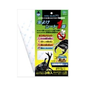 マルカン 虫よけシート1番|aquabase