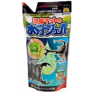 フジコン 昆虫マットの水分ジェル 350g|aquabase