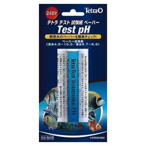 テトラ テスト試験紙 PH ペーハー|aquabase