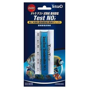 テトラ テスト試験紙 NO2 亜硝酸塩|aquabase