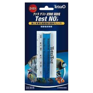 テトラ テスト試験紙 NO3 硝酸塩|aquabase