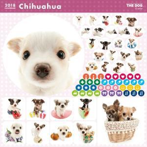 2018年度版 THE DOG カレンダー チワワ|aquabase|03