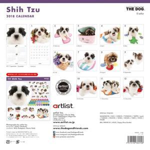2018年度版 THE DOG カレンダー シー・ズー|aquabase|02
