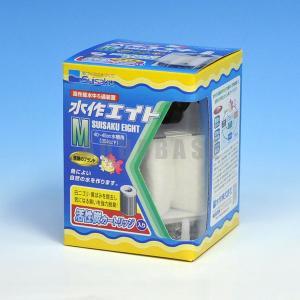 水作 エイト M 【特価】|aquabase