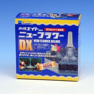 水作 エイト ニューフラワーDX|aquabase