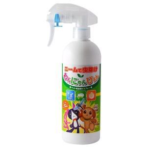 天然成分のため犬猫から小動物まで安心のニーム!ノミ・ダニだけでなく蚊も寄せ付けません! ニームを主成...