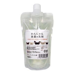FLF わんにゃん食器の洗剤 詰替用 300ml|aquabase