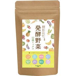 FLF 発酵野菜52種ミックス 100g|aquabase