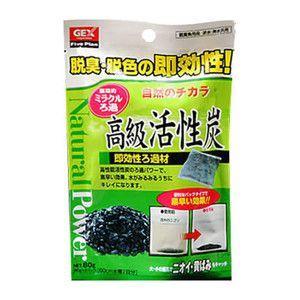 GEX 高級活性炭 85g|aquabase