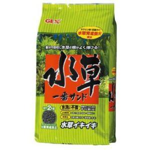 GEX 水草一番サンド 2kg 【特売】|aquabase