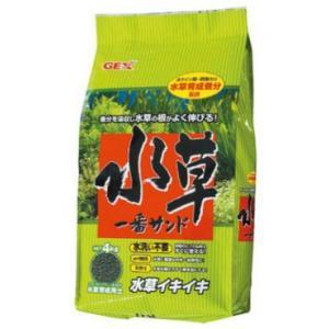 GEX 水草一番サンド 4kg 【特売】|aquabase