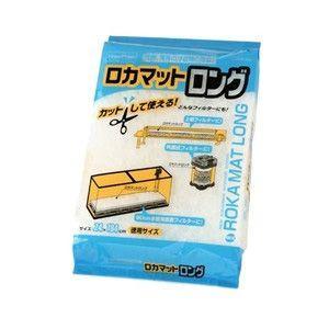 GEX ロカマット ロングの関連商品3