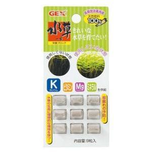 GEX 水草一番 栄養ブロック 9粒入|aquabase