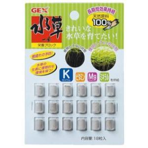 GEX 水草一番 栄養ブロック 18粒入|aquabase