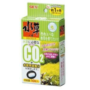 GEX 水草一番 CO2ブロック 10錠入|aquabase