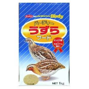 日本配合飼料 バーディー うずらフード 1kgの関連商品1