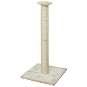 フラップ キャットスカイタワー Pole アイボリー|aquabase