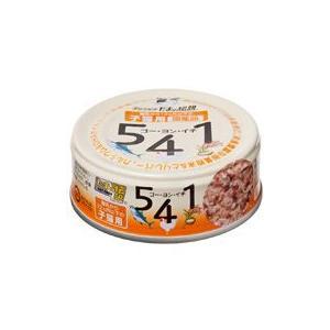 たまの伝説 ライフステージ食 541(ゴー・ヨン・イチ) 子猫用 70g 【特売】|aquabase