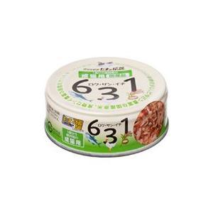 たまの伝説 ライフステージ食 631(ロク・サン・イチ)成猫用 80g 【特売】|aquabase