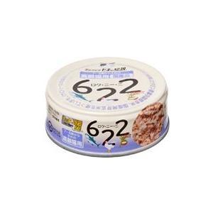 たまの伝説 ライフステージ食 622(ロク・ニー・ニ)高齢猫用 80g 【特売】|aquabase