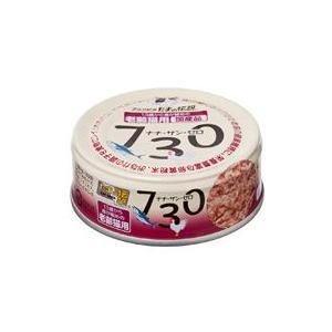 たまの伝説 ライフステージ食 730(ナナ・サン・ゼロ) 老齢猫用 70g 【特売】|aquabase