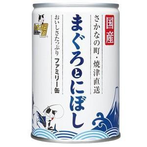 たまの伝説 まぐろとにぼし ファミリー缶 405g|aquabase